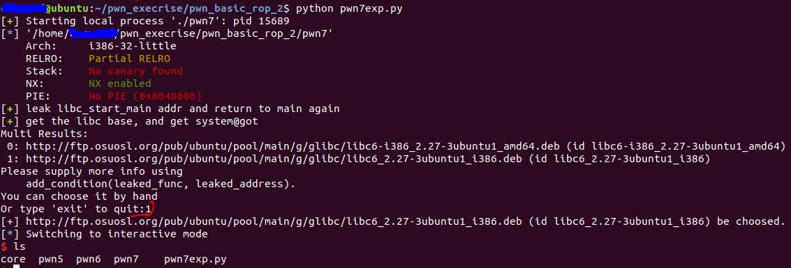 Linux pwn从入门到熟练(三)